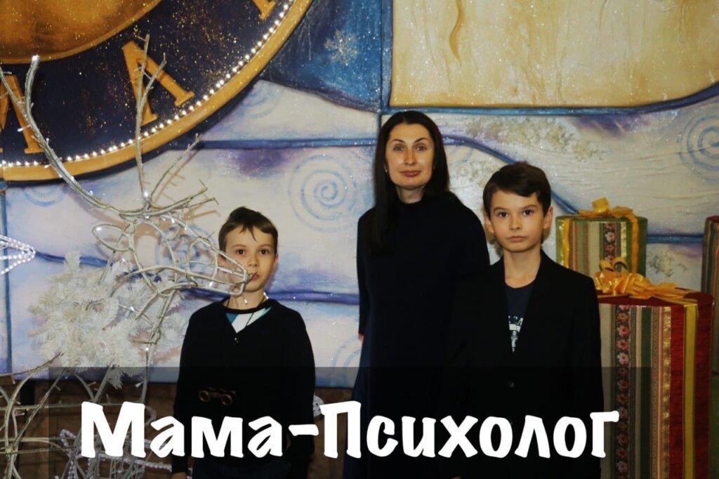 Мама имеет право