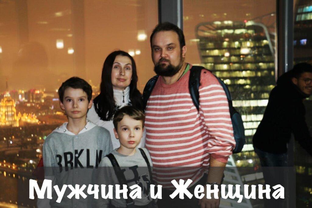 Иерархия в семье